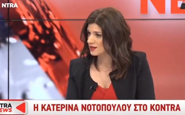 """Κατερίνα Νοτοπούλου: """"Αυτό είναι το όραμά μας για τη Θεσσαλονίκη"""""""