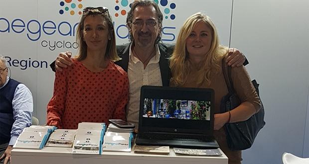 Δήμος Πάρου: Έμφαση στον ποιοτικό και τον θεματικό τουρισμό