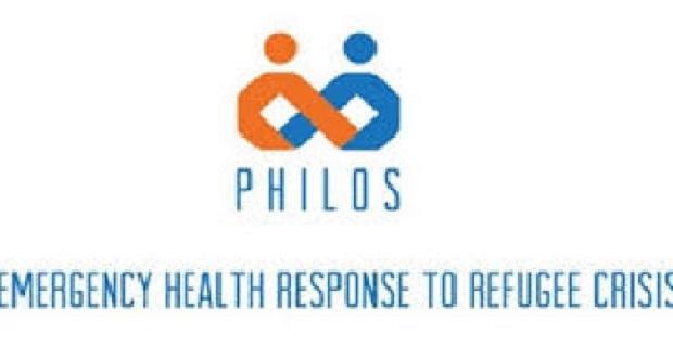 Ανακοίνωση προσωρινών αποτελεσμάτων προκήρυξης θέσεων εργασίας στο πλαίσιο υλοποίησης του προγράμματος PHILOS