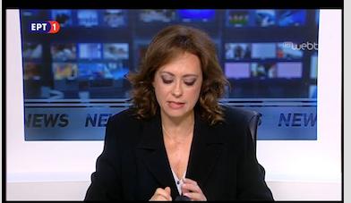 O υπόγειος μισογυνισμός της Δημοσιογραφίας και οι επιθέσεις στην ΕΡΤ