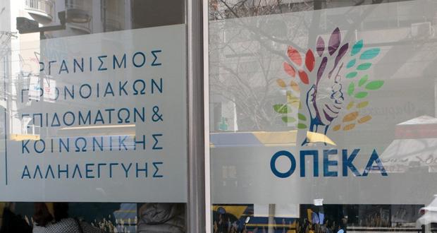 ΟΠΕΚΑ: Επίδομα 360€ ανασφάλιστων υπερηλίκων -Ποιοι το δικαιούνται (απόφαση)