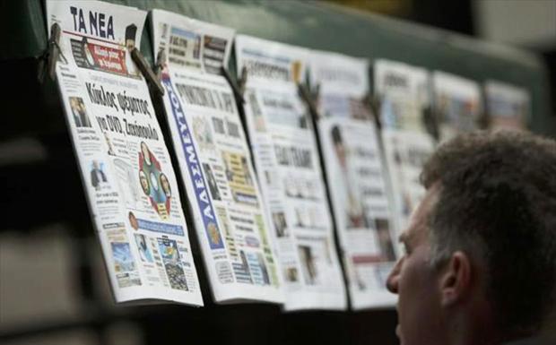 Ποινή φυλάκισης και πρόστιμο για την παρακώλυση κυκλοφορίας των εφημερίδων!