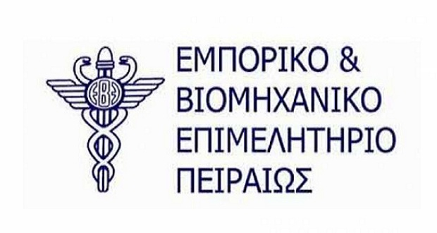 """Το ΕΒΕΠ ενημερώνει για το """"κυοφορούμενο"""" νομοσχέδιο ρύθμισης των ασφαλιστικών οφειλών εως 120 δόσεις"""