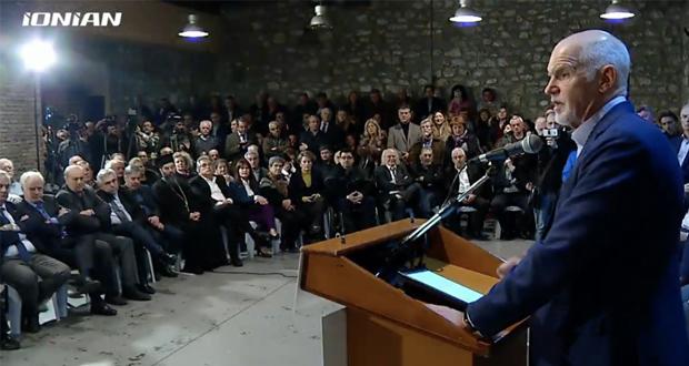 Γιώργος Παπανδρέου: Ο Ανδρέας ανήκει σε όλους μας