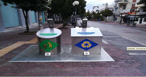 Δήμος Νέας Ιωνίας: Επίδειξη λειτουργίας βυθιζόμενων κάδων