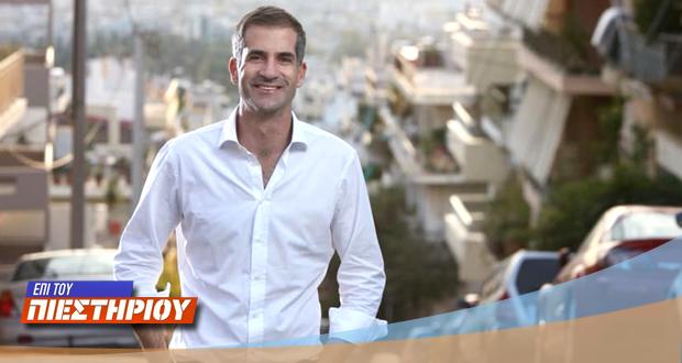 LIVE: Ο υποψήφιος δήμαρχος Αθηναίων Κώστας Μπακογιάννης στο«Επί του Πιεστηρίου»