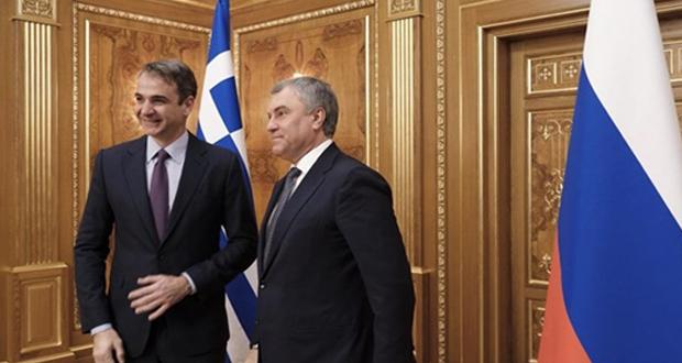 Κ. Μητσοτάκης: Η Ελλάδα θα διευρύνει τις διμερείς σχέσεις της με τη Ρωσία