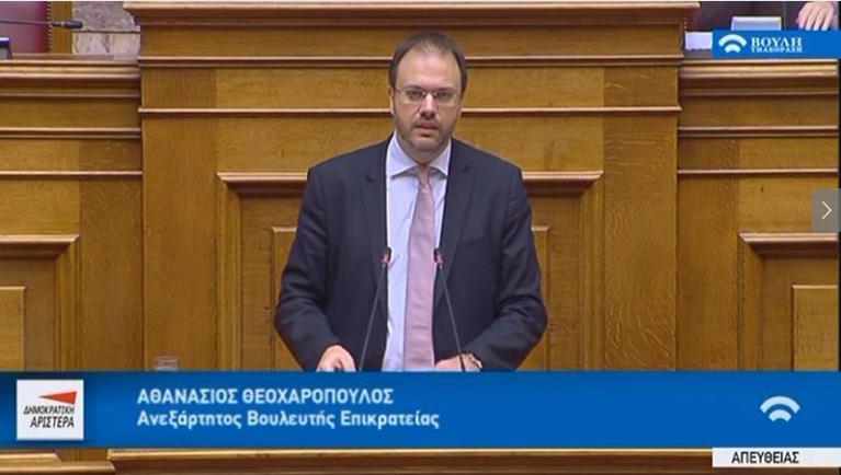 Θεοχαρόπουλος: Απαιτείται γενναία συνταγματική αναθεώρηση, μακριά απο τακτικισμούς και σκοπιμότητες