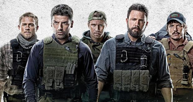 """""""Τριπλό Σύνορο""""- Έρχεται στο Netflix"""