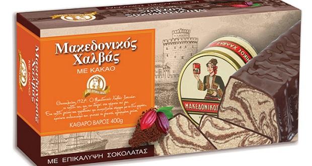 Ο «Μακεδονικός χαλβάς» μας δεν θα μπορούσε να μετονομαστεί «Χαλβάς της ελληνικής Μακεδονίας»;
