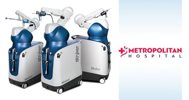Metropolitan Hospital: Πρώτο, με 1.000 ρομποτικές επεμβάσεις Mako και 6 χρόνια εμπειρίας