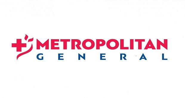 Metropolitan General: Δωρεάν προληπτικός έλεγχος για το γλαύκωμα