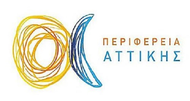 Αντιπλημμυρικό έργο στο Πέραμα με χρηματοδότηση της Περιφέρειας Αττικής