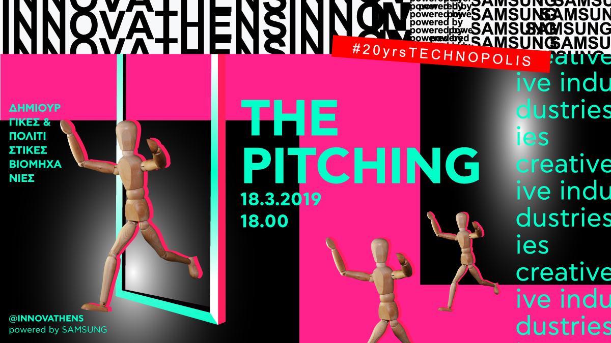 Creative Industries Vol. 3: The pitching @INNOVATHENS powered by Samsung