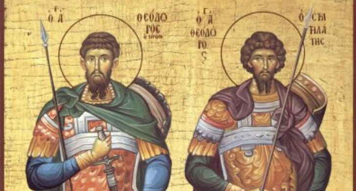 Ανάμνηση Θαύματος κολλύβων Αγίου Θεοδώρου του Τήρωνος
