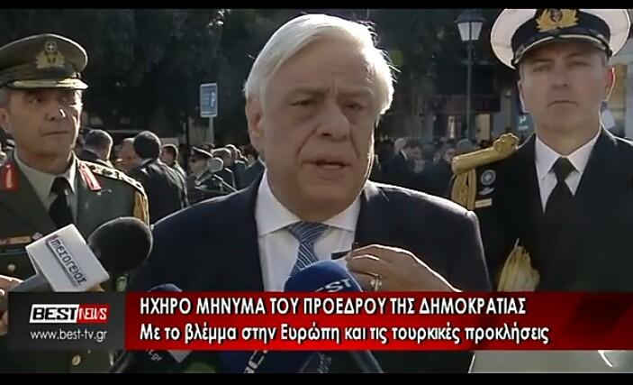 Παυλόπουλος προς Τουρκία: Έχουμε και τη βούληση και τα μέσα τα διασφαλίσουμε την εθνική μας κυριαρχία