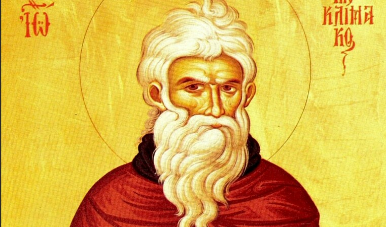 Άγιος Ιωάννης συγγραφέας της Κλίμακος