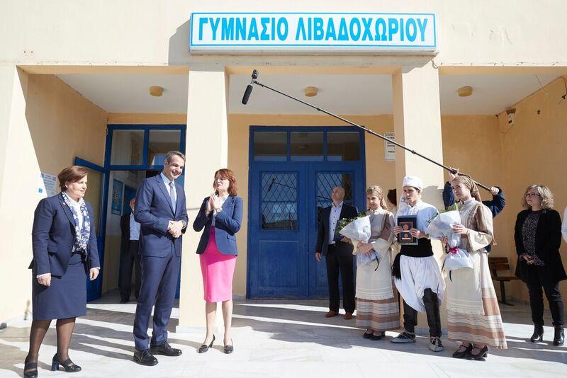 Κυρ. Μητσοτάκης: Η Ελλάδα χρειάζεται όραμα, κατεύθυνση και πατριωτισμό, που θα ενώνει