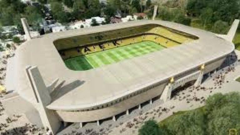 Εγκρίνονται τα 20 εκατ. της Περιφέρειας για το γήπεδο της ΑΕΚ