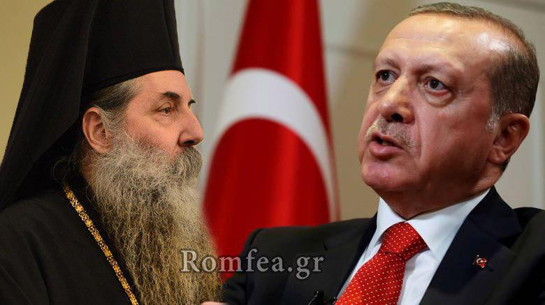 """Πειραιώς: """"Η Τουρκία είναι ένας διαχρονικός, ιστορικός εχθρός της πατρίδας μας"""" (βίντεο)"""