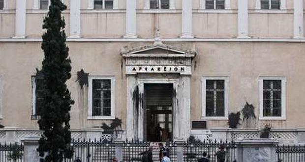 Το ΣτΕ ακύρωσε τις αποφάσεις Τσακαλώτου για τη μεταβίβαση 10.119 ακινήτων στο Υπερταμείο
