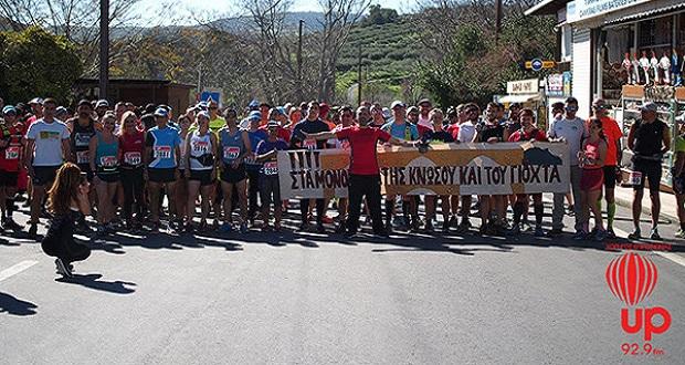 Με μεγάλη επιτυχία ολοκληρώθηκε ο 6ος αγώνας Στα Μονοπάτια της Κνωσού και του Γιούχτα Knossos Run