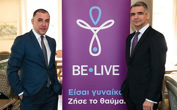 BE-LIVE: Ελπίδα σε υπογόνιμα ζευγάρια στην Ελλάδα