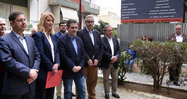Τοποθετήθηκε ο θεμέλιος λίθος για την αποκατάσταση του ιστορικού κτιρίου επί της οδού Μπιζανίου στην Καλλιθέα
