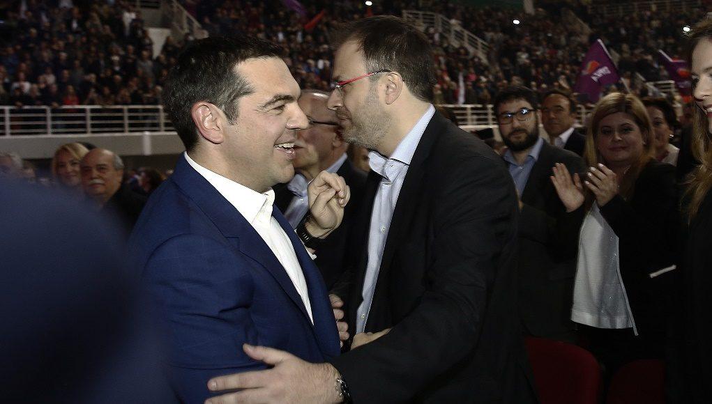 Η προγραμματική διακήρυξη ΣΥΡΙΖΑ-ΔΗΜΑΡ