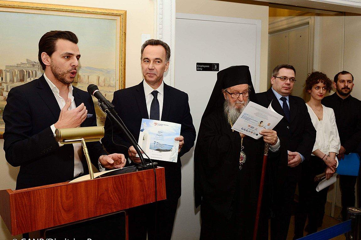 Ο Διευθύνων Σύμβουλος του Ομίλου Ιατρικού Αθηνών στο πλευρό της Ελληνικής Ομογένειας στις ΗΠΑ