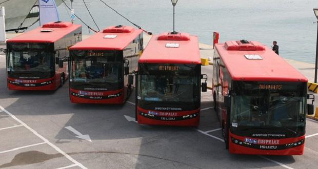 ΠΑΡΕ ΤΟ ΚΟΚΚΙΝΟ! – Παρουσίαση νέων λεωφορείων Δημοτικής Συγκοινωνίας Πειραιά