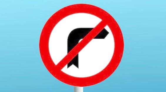 ΚΙΝΑΛ: Όχι πια άλλο δεξιά το τιμόνι στη χώρα, κ. Μητσοτάκη