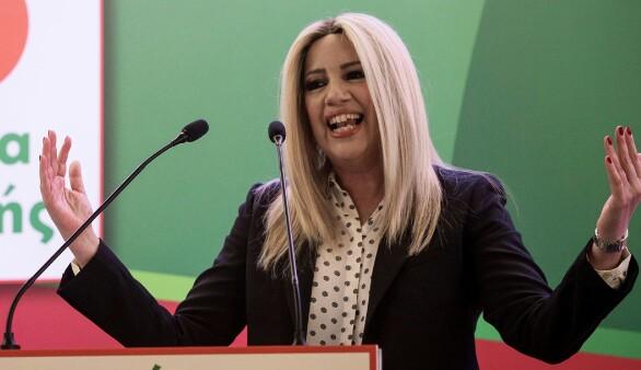 Γεννηματά: Θα ανατρέψουμε τα μετεκλογικά σχέδια του ΣΥΡΙΖΑ και της ΝΔ