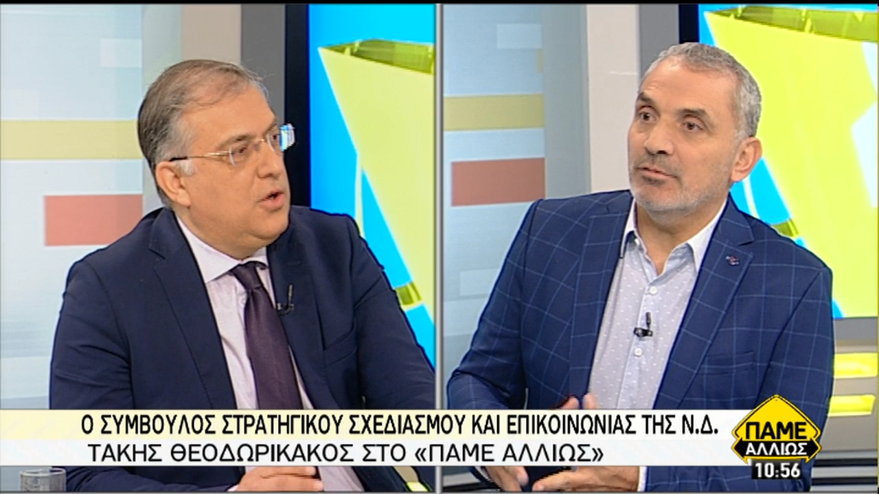 Τ.Θεοδωρικάκος: Η ΝΔ θα αφήσει ένα κανάλι στην ΕΡΤ