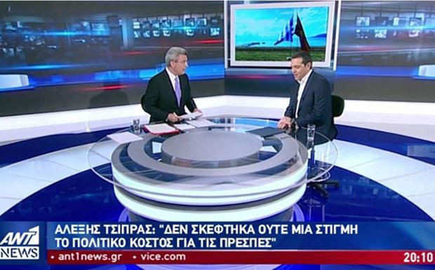 Τσίπρας στον ΑΝΤ1: Εθνικές εκλογές στο τέλος της 4ετίας παρότι δέχομαι εισηγήσεις να τις κάνω τώρα
