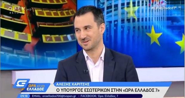 Συνέντευξη του ΥΠΕΣ, Αλέξη Χαρίτση, στον τηλεοπτικό σταθμό «Open Beyond TV»