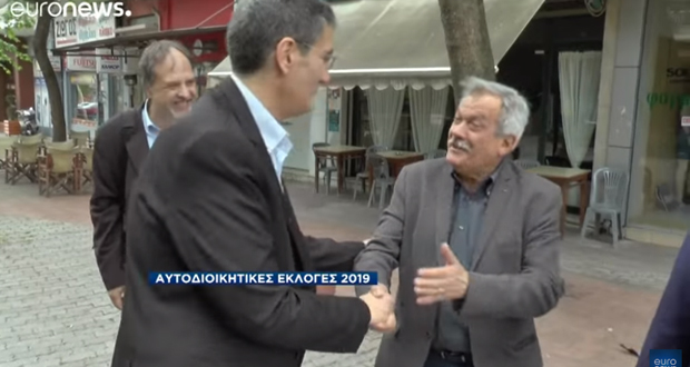 Προεκλογική εκστρατεία εν μέσω αποδοκιμασιών για Τζιτζικώστα – Γιαννούλη