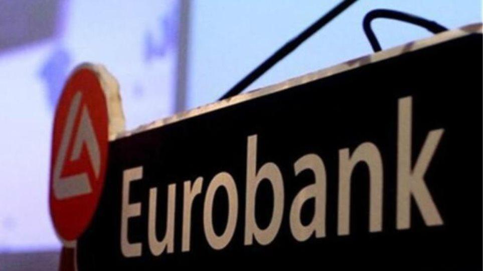 Στο τιμόνι της Eurobank ο κ. Ζανιάς
