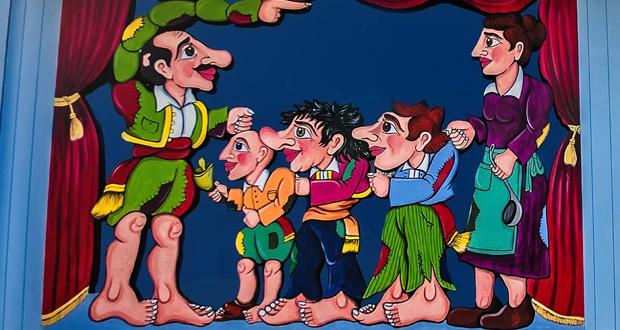 Φιγούρες και Κούκλες: «Πάσχα στη στάνη του μπάρμπα-Γιώργου» – ΘΕΑΤΡΟ ΣΚΙΩΝ ΤΑΣΟΥ ΚΩΝΣΤΑ