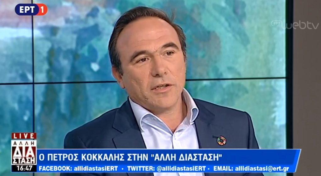 Πέτρος Κόκκαλης: Ο κ. Μαρινάκης ψεύδεται