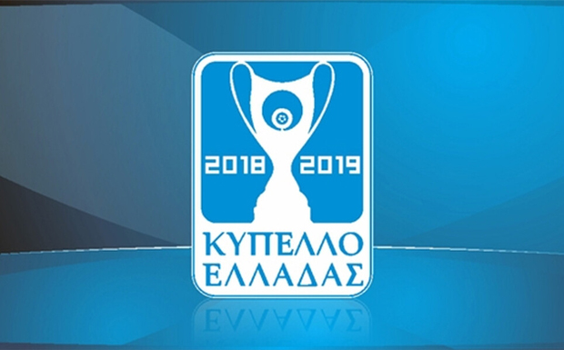 LIVE: Παναθηναϊκός – ΠΑΣ Γιάννινα (COSMOTE SPORT 2)