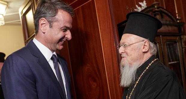 Συνάντηση Μητσοτάκη – Βαρθολομαίου: Στήριξη στο Πατριαρχείο
