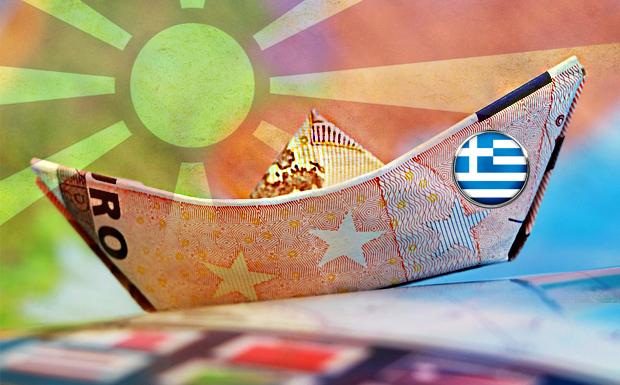 Μας περισσεύουν λεφτά και στέλνουμε 200 εκατ. στα Σκόπια για επενδύσεις!