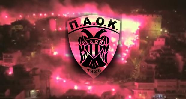 LIVE εικόνα: Η Θεσσαλονίκη γιορτάζει – Η φιέστα του πρωταθλητή ΠΑΟΚ