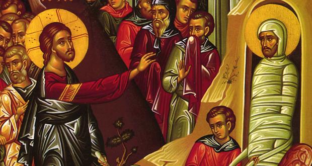H Ανάσταση του Λαζάρου – Τι γιορτάζουμε