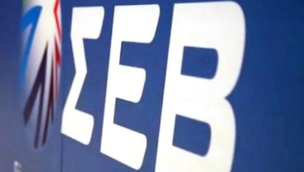 Αναμένονται επενδύσεις 16 δισ. από μέλη του ΣΕΒ