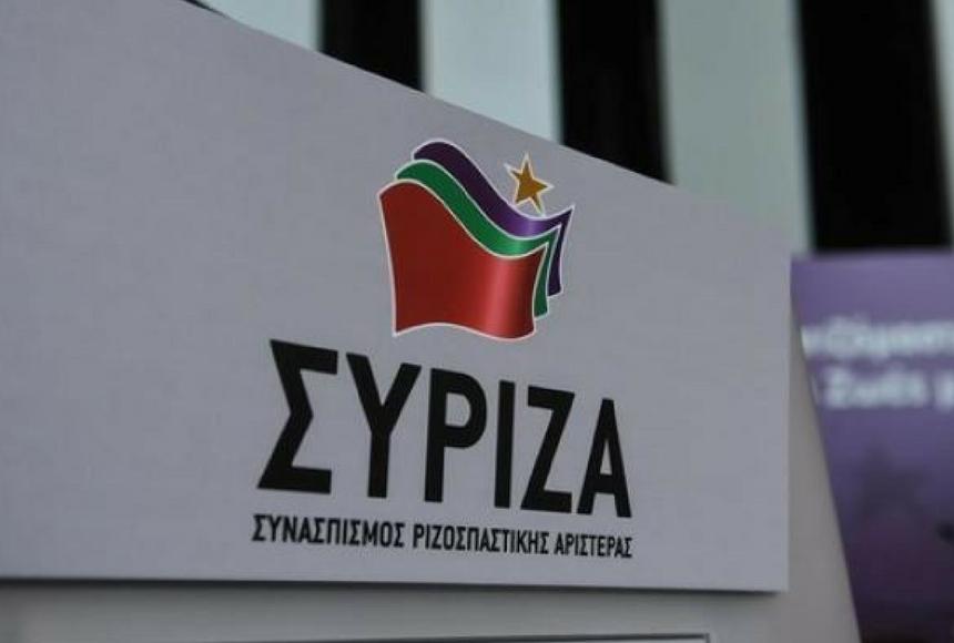 ΣΥΡΙΖΑ: Βαριά η ευθύνη Μητσοτάκη για την απουσία της Ελλάδας από τη διάσκεψη για τη Λιβύη