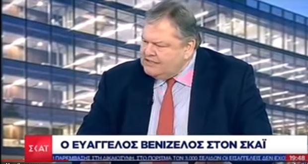 ΣΥΡΙΖΑ: Ο κ. Βενιζέλος αποκάλυψε τις μεθοδεύσεις Ν.Δ. και ΚΙΝ.ΑΛ. για να συγκαλύψουν το σκάνδαλο Novartis