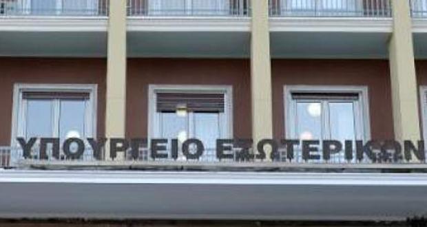 Επιχορηγήσεις 1,7 εκατ. ευρώ για την αναβάθμιση δημοτικών παιδικών, βρεφονηπιακών και βρεφικών σταθμών