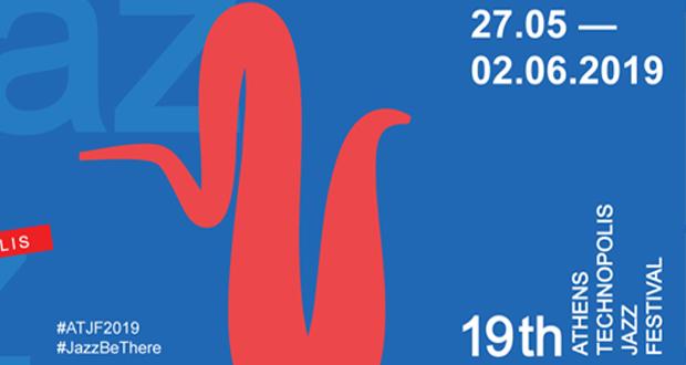 19th Athens Technopolis Jazz Festival: Το πιο ανατρεπτικό jazz line-up της πόλης